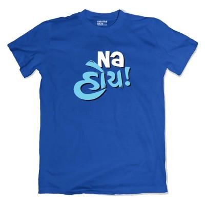 Na Hoy Tshirt