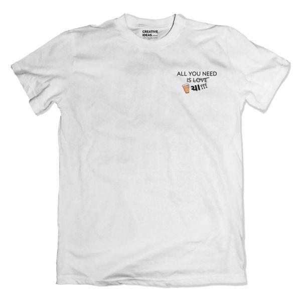 All You Need is Cha White Tshirt