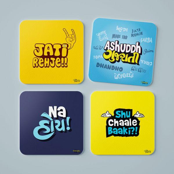 Jati Rehje Square Tea Coaster by The Comedy Factory - Creative Ideas (Set Of 4)