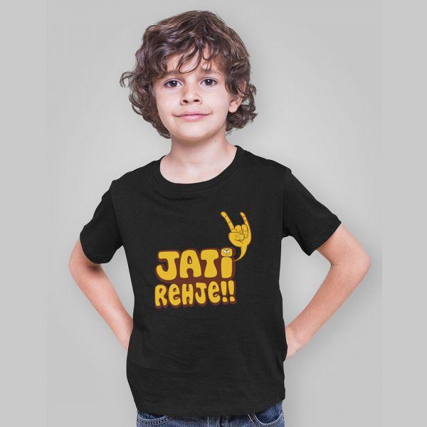 Jati Rehje Black Kids Tshirt by The Comedy Factory