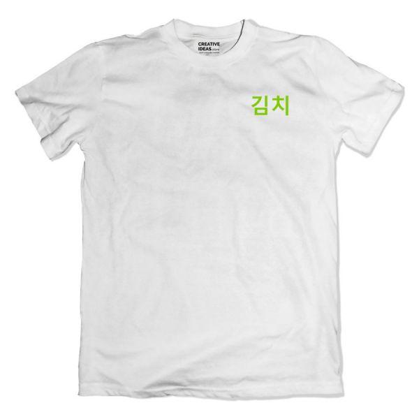 Kimchi White Tshirt