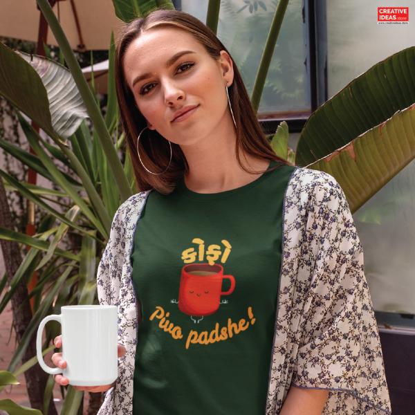 Koffo Pivo Padshe Green Tshirt