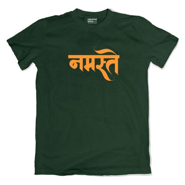 Namaste Green Tshirt