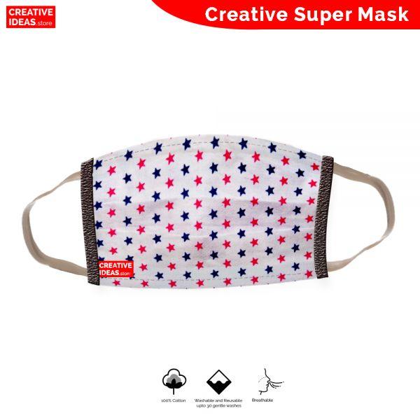 Donate & Get Assorted Cotton Reusable Designer Mask (Pack Of 5)