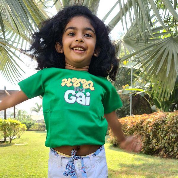 Majja Aavi Gai Green Kids Tshirt by The Comedy Factory
