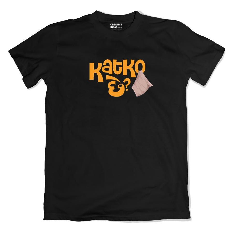 Katko Che Tshirt
